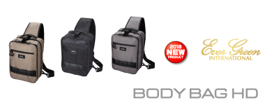 body bag hd 380
