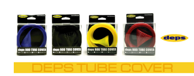 tubecover 380