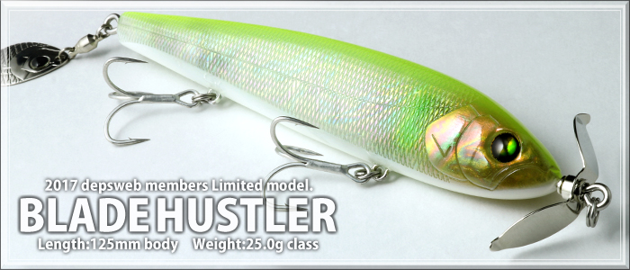 Blade Hustler - Plus Fishing Member 2017