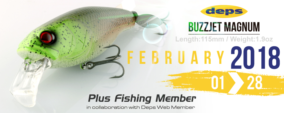 Subscription Plus Fishing Member 2018