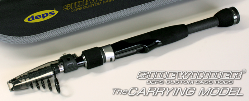 SIDEWINDER - THE CARRYING MODEL | CMS-629ML