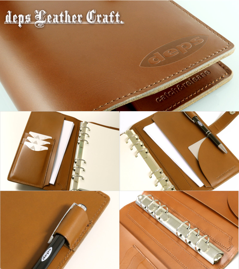 DEPS LEATHER CRAFT PERSONAL ORGANIZER