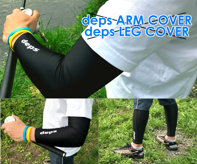 DEPS ARM & LEG COVER