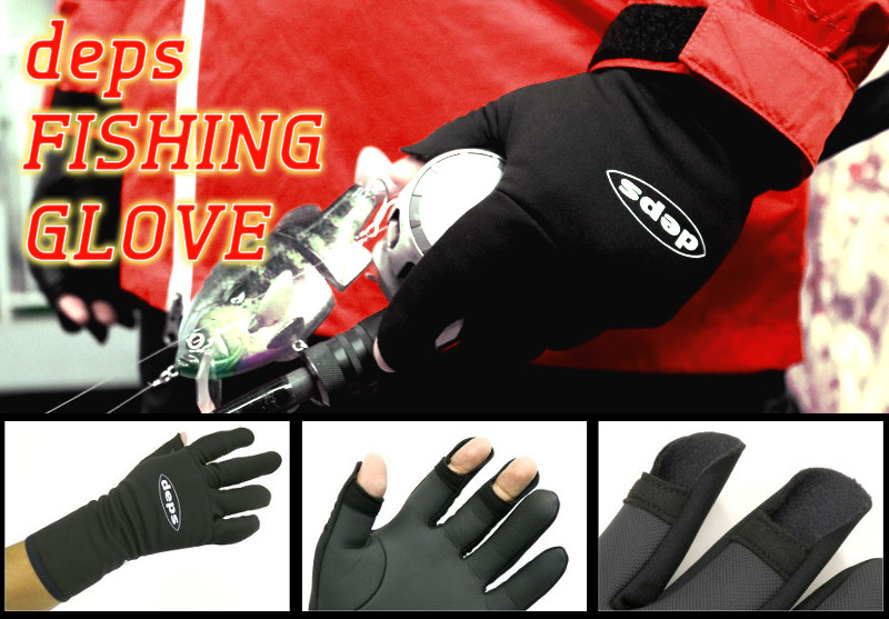 DEPS FISHING GLOVE 2017