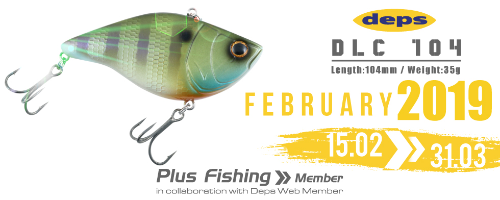 Subscription Plus Fishing Member 2019