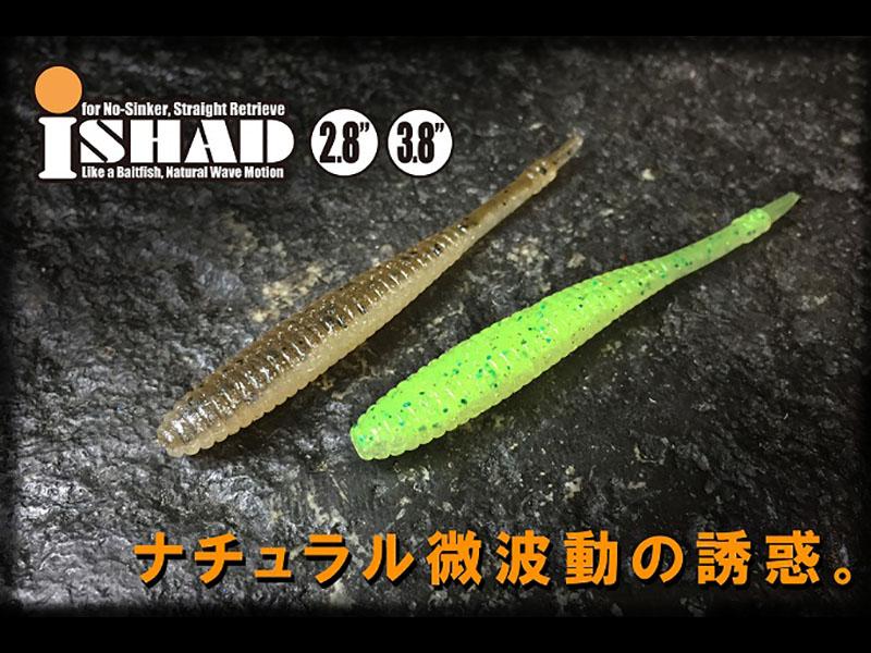 8296 Jackall Soft Köder I Shad Tail 2.8 Zoll Green Pumpkin Chart