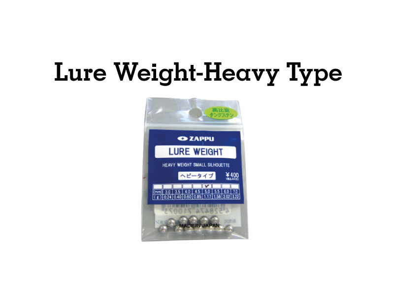 LURE WEIGHT HEAVY TYPE