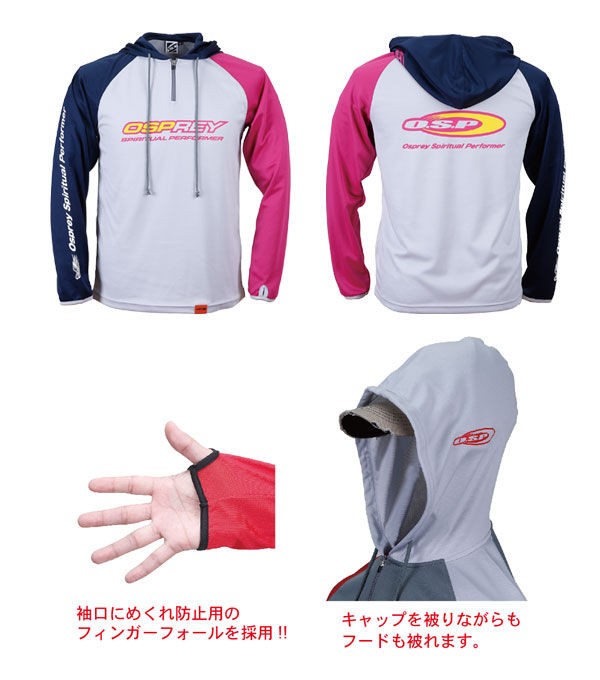 HOODED LONG SLEEVE T-SHIRTS MODEL4