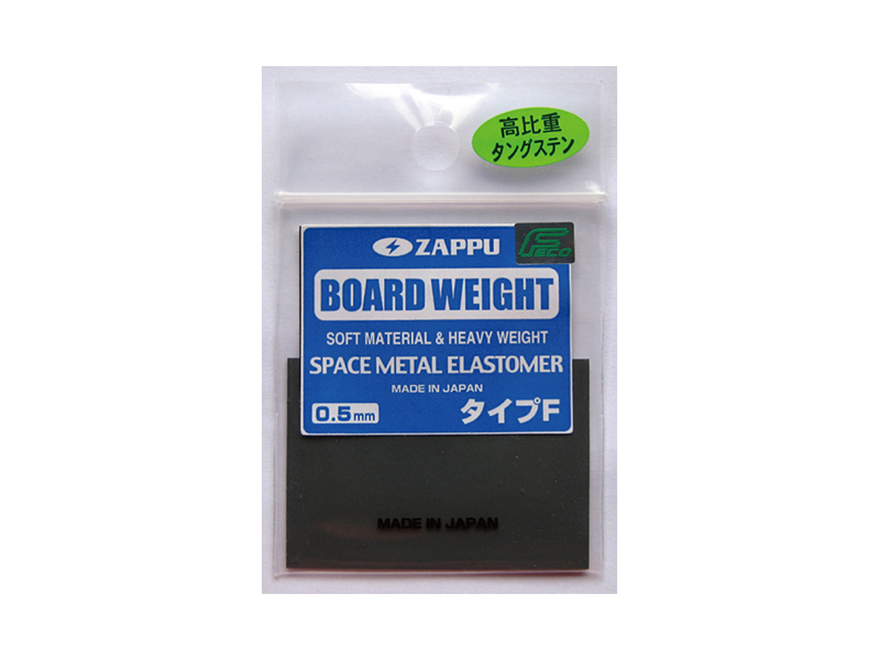 BOARD WEIGHT TYPE F 1.0g