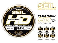 bass-seil_flex_hard1