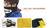 boa-neck-warmer_main