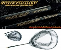 boat_fisher_model_sidewinder_landing_net