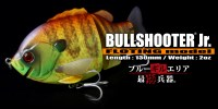 bullshooter-jr-2014-top