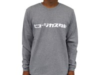 HUGECUSTOM LONG SLEEVE T-SHIRT | GRAY-S