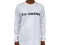 HUGECUSTOM LONG SLEEVE T-SHIRT | WHITE-L