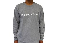 SIDEWINDER LONG SLEEVE T-SHIRTS | GRAY-XL