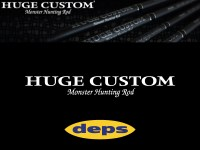 huge_custom_rods