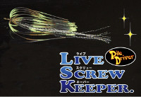 live-screw-keeper_1_live-screw-keeper