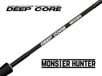 DEEP CORE MONSTER | MHC-81