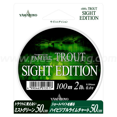 SIGHT EDITION 150M | 2LB-MIST GREN&LIME CHART-NYLON